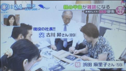 フジテレビ系『情報プレゼンター「とくダネ!」』