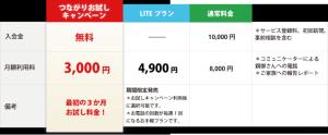 price_hyo_02