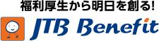 logo_jtbbenefit