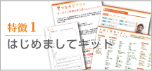 pointListImg01
