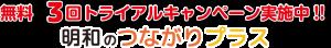 title_campaign02